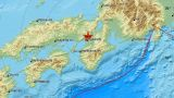 Σεισμός 5,3 Ρίχτερ στην Ιαπωνία: Φόβοι για «πολλούς νεκρούς»