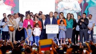 Κολομβία: Ανησυχία για το μέλλον της συμφωνίας ειρήνης με το FARC