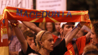 Σκόπια: Εκτεταμένα επεισόδια έξω από το Κοινοβούλιο