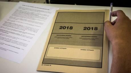 Πανελλαδικές - Πανελλήνιες Εξετάσεις 2018: Τα θέματα στα τέσσερα μαθήματα των ΕΠΑΛ