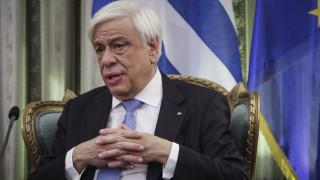 Παυλόπουλος: Επιδιώκουμε σχέσεις φιλίας και καλής γειτονίας με την πΓΔΜ