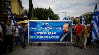 Την Πέμπτη απολογείται ο Αρτέμης Σώρρας για τη δράση του πολιτικού του φορέα