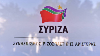 Αποπομπή του δημοτικού συμβούλου Παγγαίου για φασιστικές δηλώσεις ζητά ο ΣΥΡΙΖΑ από τη ΝΔ
