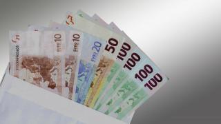 Συντάξεις Ιουλίου: Πότε θα καταβληθούν τα χρήματα σε όλα τα Ταμεία