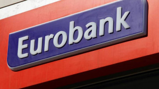 Διευρύνεται η συνεργασία Eurobank και Eurolife στον τομέα της ασφάλισης υγείας