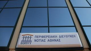 ΕΟΠΥΥ: Αλλάζει η διαδικασία αποζημίωσης για οπτικά και ειδική αγωγή από την 1η Αυγούστου