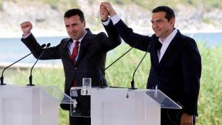 πΓΔΜ: Αρχίζει αύριο η συζήτηση στη Βουλή για την επικύρωση της συμφωνίας με την Ελλάδα