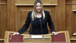 Γεννηματά προς ευρωπαίους σοσιαλιστές: Δεν δεχόμαστε υποδείξεις για τη συμφωνία Ελλάδας-πΓΔΜ