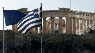 ΟΟΣΑ: Πρωταθλήτρια η Ελλάδα στις μεταρρυθμίσεις