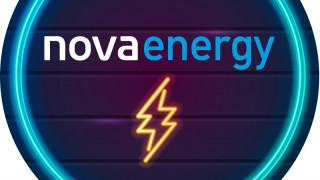 Στο χώρο των υπηρεσιών ενέργειας εισέρχεται η Nova