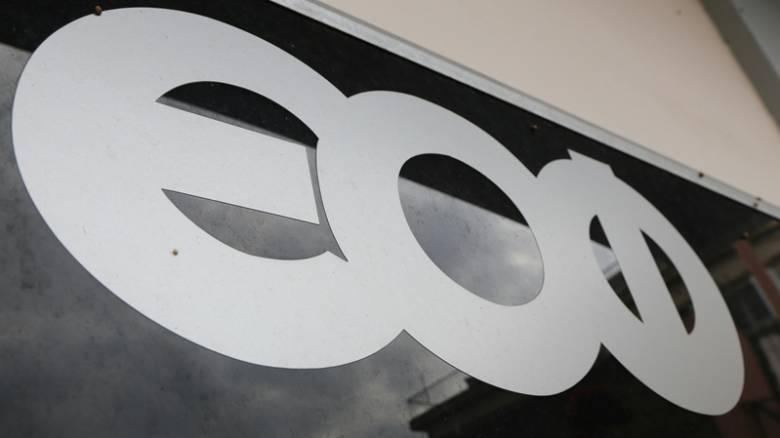 Χωρίς έγκριση από τον ΕΟΦ «φάρμακο» για το διαβήτη που διακινείται στο διαδίκτυο