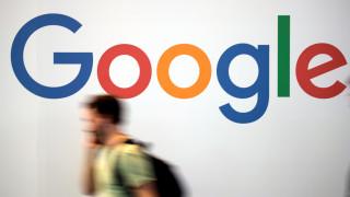 Η Google μπορεί να προβλέψει πότε θα πεθάνουμε