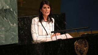 Οι ΗΠΑ αποχωρούν από το Συμβούλιο Ανθρωπίνων Δικαιωμάτων του ΟΗΕ