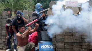 Ανάφλεξη της βίας στη Νικαράγουα: Νεκροί και τραυματίες σε νέες συγκρούσεις