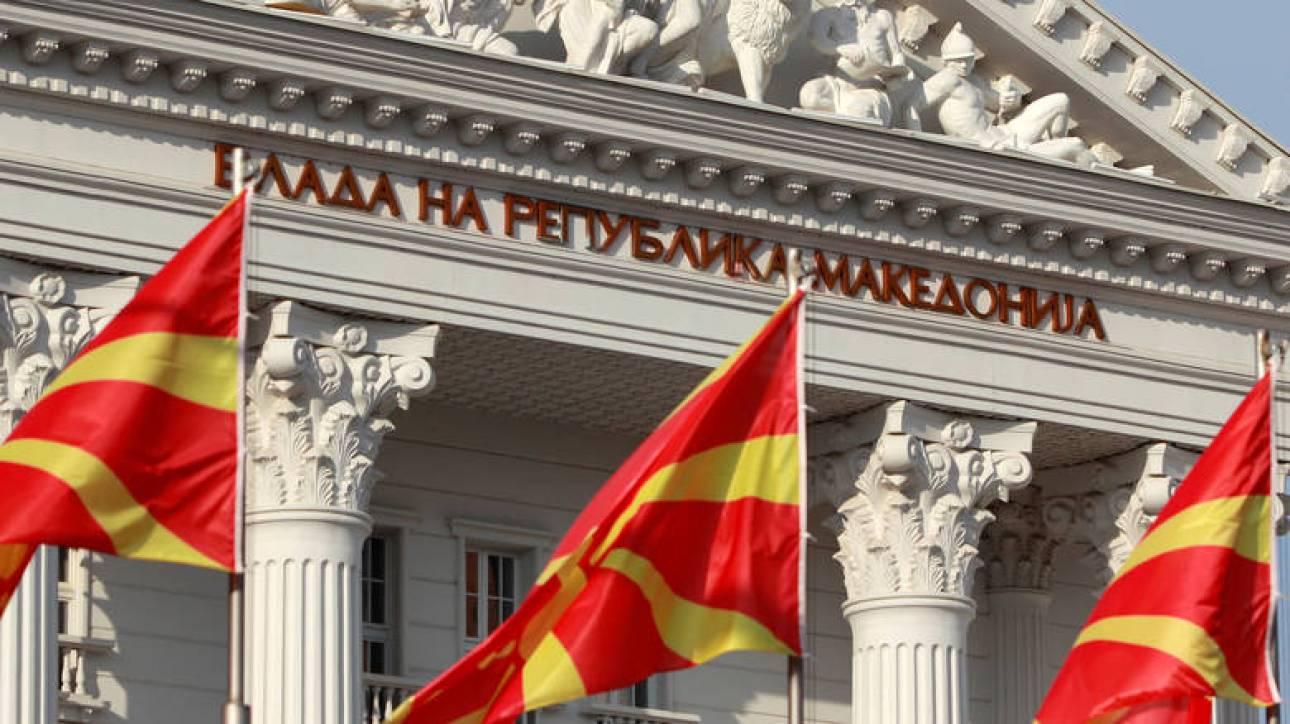 Σκόπια: Το Κοινοβούλιο επικυρώνει σήμερα την συμφωνία με την Ελλάδα