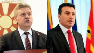 «Ανταλλαγή πυρών» Ιβάνοφ - Ζάεφ για τη συμφωνία με την Ελλάδα