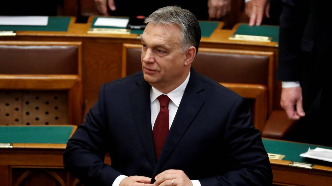 Ουγγαρία: Στη Βουλή το νομοσχέδιο που ποινικοποιεί την παροχή βοήθειας σε μετανάστες