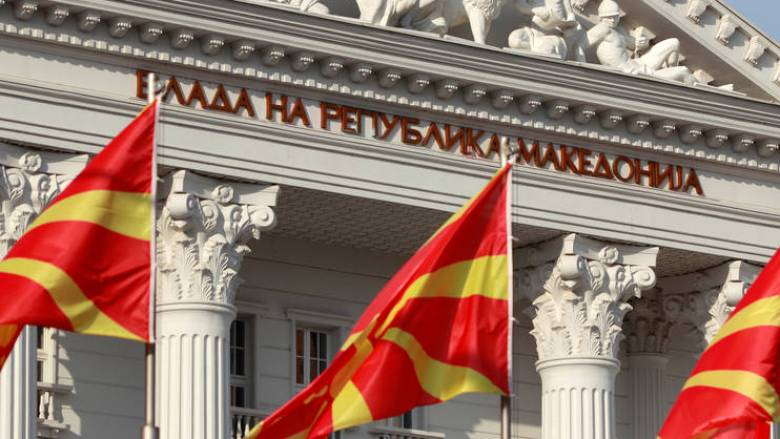 Το κοινοβούλιο της πΓΔΜ επικύρωσε τη συμφωνία των Πρεσπών