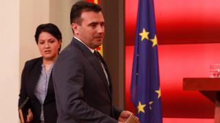 Συνάντηση Ζάεφ με Κουρτς την ερχόμενη εβδομάδα στη Βιέννη
