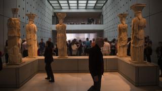 Τα ένατα γενέθλιά του γιορτάζει το Μουσείο της Ακρόπολης