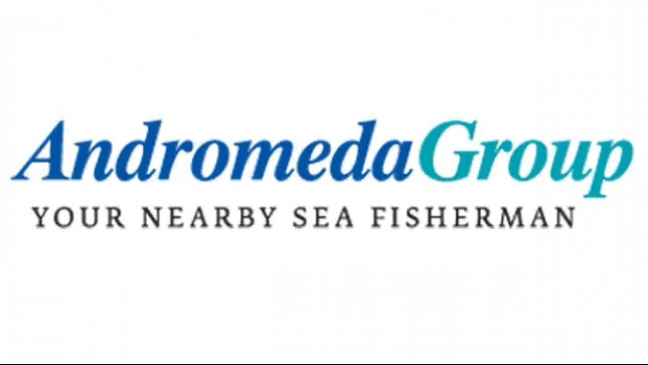 Ο Όμιλος Andromeda δημιουργεί μια ηγέτιδα εταιρεία ιχθυοκαλλιέργειας παγκοσμίως