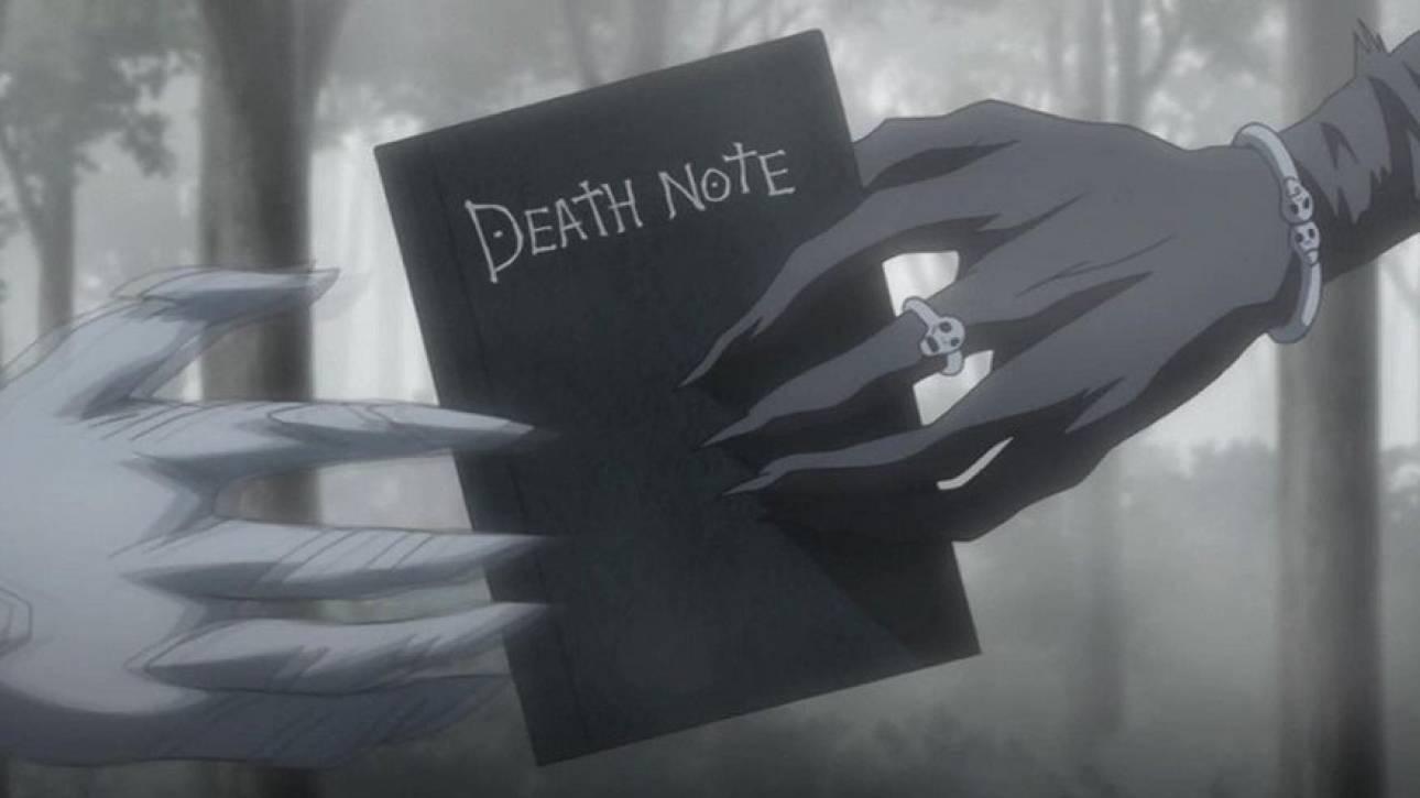 Death Note: Το ιαπωνικό manga που «απειλεί» τους μαθητές της Κρήτης