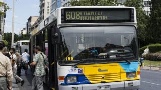 Στάσεις εργασίας ΟΑΣΑ: Πώς θα κινηθούν σήμερα τα λεωφορεία