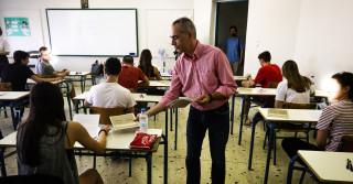 Πανελλαδικές-Πανελλήνιες Εξετάσεις 2018: Τα θέματα στα τέσσερα σημερινά μαθήματα των ΕΠΑΛ