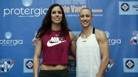 «Athens Street Pole Vault»: Δύο κορυφαίες Ελληνίδες αθλήτριες στο μεγάλο ετήσιο αθλητικό γεγονός