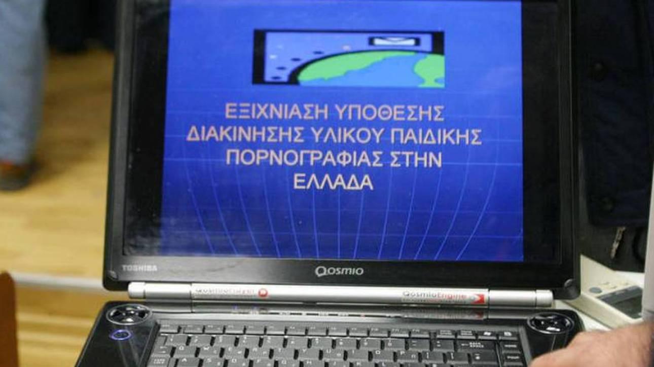 Κρήτη: 30χρονος συνελήφθη για διακίνηση αρχείων με σεξουαλική κακοποίηση ανηλίκων