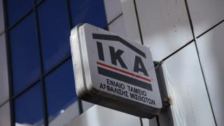 Σκάνδαλο στο ΙΚΑ Καλλιθέας: Μειώθηκαν οι ποινές των κατηγορουμένων