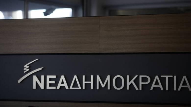 ΝΔ: Για το τέταρτο μνημόνιο που υπέγραψε ο ΣΥΡΙΖΑ, η Ελλάδα θα ελέγχεται κάθε τρεις μήνες