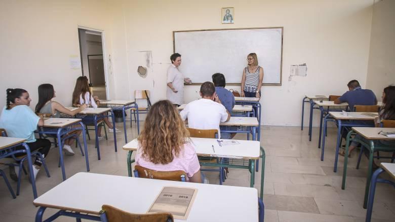 Γκάφα σε σχολικές εξετάσεις: Ποιοι μαθητές εξετάστηκαν σε μικρότερη ύλη από άλλους