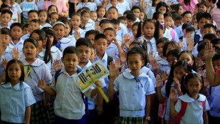 Φιλιππίνες: Τεστ ανίχνευσης ναρκωτικών στα σχολεία