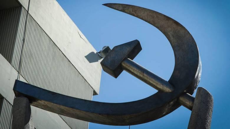 ΚΚΕ για Eurogroup: Οι εργαζόμενοι να οργανώσουν την αντεπίθεσή τους στη νέα συμφωνία