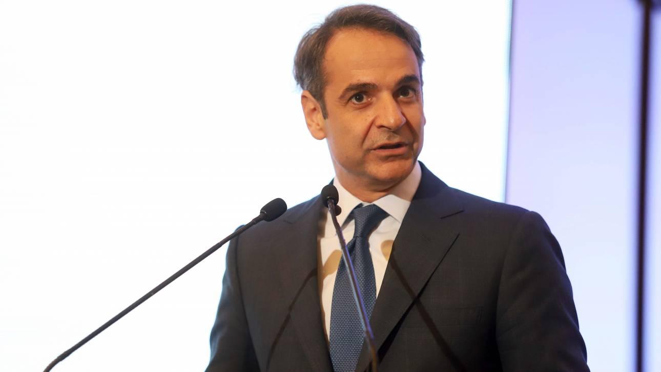 Μητσοτάκης: Ο Τσίπρας θα απολογηθεί για όσα δεινά έφερε στους πολίτες