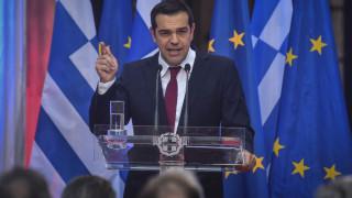 Τσίπρας: Επιστρέφουμε στην κανονικότητα, ανακτούμε την οικονομική μας κυριαρχία