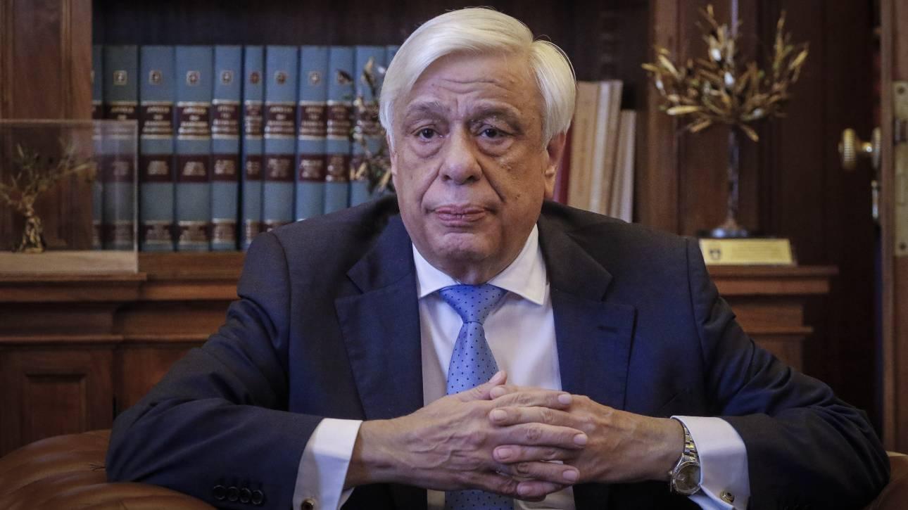 Παυλόπουλος: Τα εθνικά μας θέματα οφείλουμε να τα υπερασπιζόμαστε υπό όρους αρραγούς ενότητας