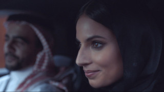 Από σήμερα οι γυναίκες της Σαουδικής Αραβίας μπορούν να οδηγούν και στη χώρα τους