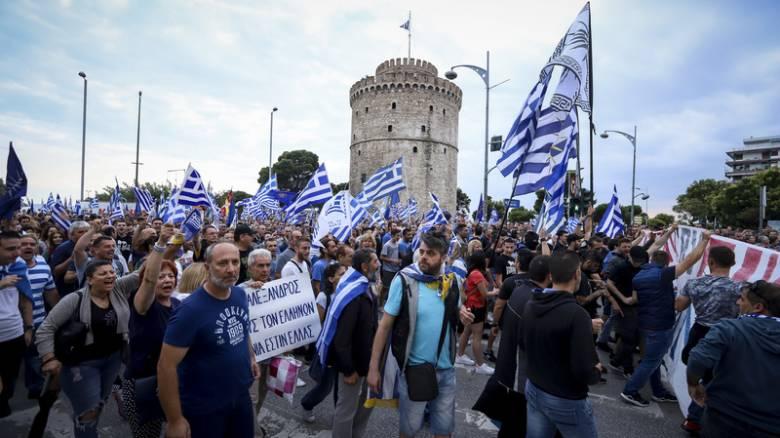 Θεσσαλονίκη: Συγκέντρωση διαμαρτυρίας κατά της συμφωνίας με την πΓΔΜ