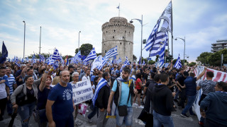 Θεσσαλονίκη: Συγκέντρωση διαμαρτυρίας κατά της συμφωνίας με τη πΓΔΜ (pics)