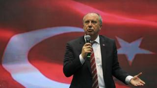 Εκλογές Τουρκία: Ο Μουχαρέμ Ιντζέ αναγνώρισε τη νίκη του Ερντογάν