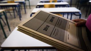 Πανελλαδικές-Πανελλήνιες Εξετάσεις 2018: Πότε ανακοινώνονται τα αποτελέσματα