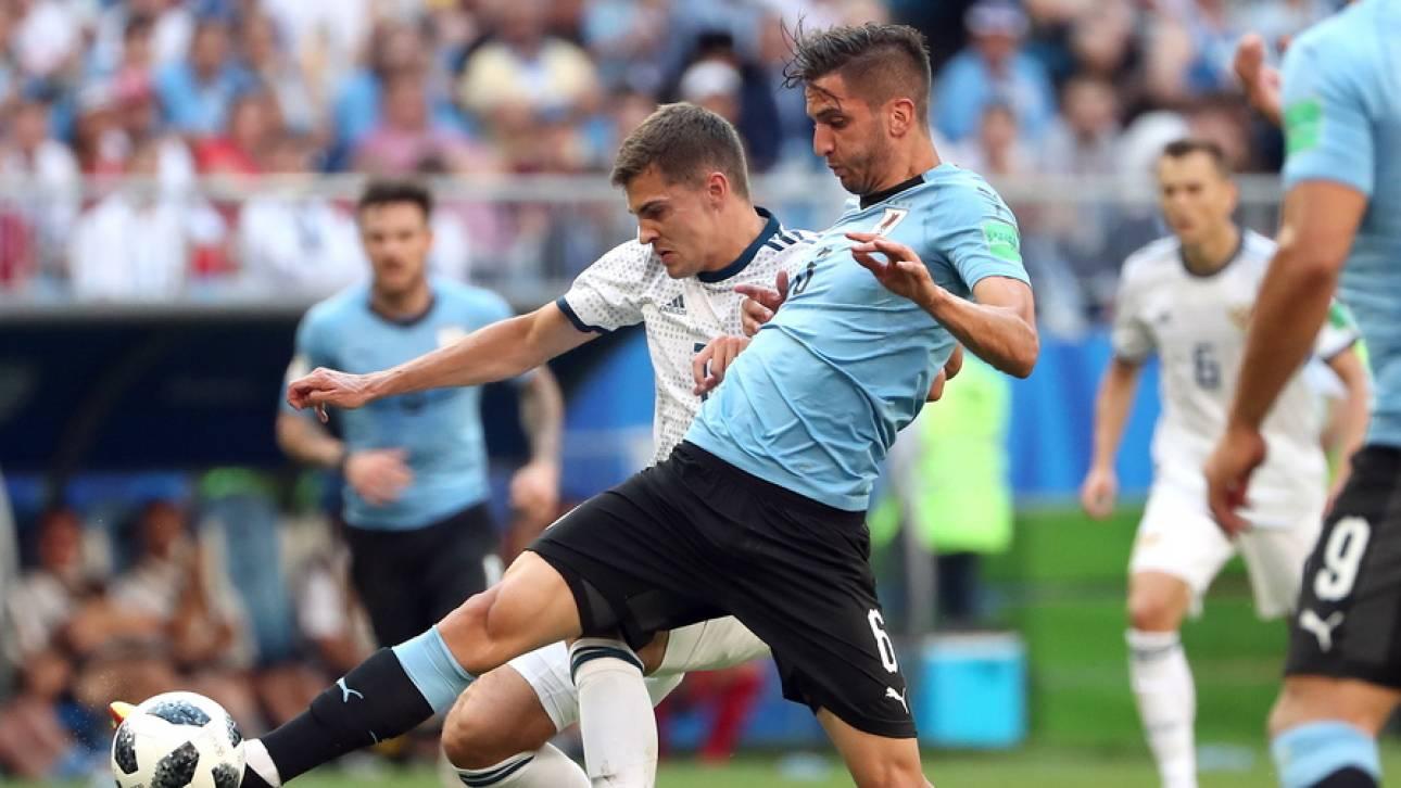 Παγκόσμιο Κύπελλο Ποδοσφαίρου 2018: Ασταμάτητη η Ουρουγουάη