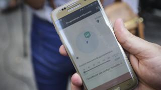 myAthensPass: Το app που αλλάζει τα δεδομένα στο παρκάρισμα στην Αθήνα