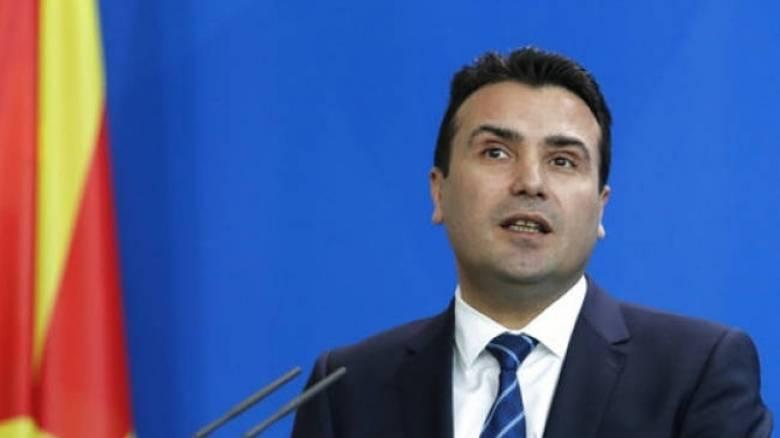 Ζ. Ζάεφ: Αν χάσω το δημοψήφισμα θα παραιτηθώ