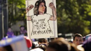 Ελ Σαλβαδόρ: Ελεύθερη μετά από 18 χρόνια στη φυλακή γυναίκα που καταδικάστηκε για άμβλωση
