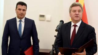 πΓΔΜ: Οι επόμενες κινήσεις μετά το «μπλόκο» Ιβανόφ στη συμφωνία