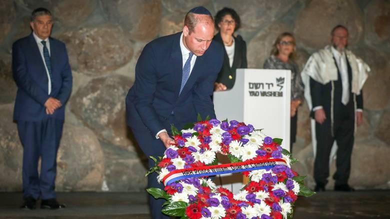 Στο Ισράηλ ο πρίγκιπας Ουίλιαμ - Τίμησε τα θύματα του Ολοκαυτώματος