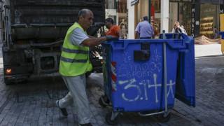 ΑΣΕΠ: 130.000 αιτήσεις για την κάλυψη 8.160 θέσεων στην καθαριότητα των ΟΤΑ